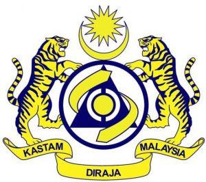 Jabatan kastam diraja malaysia royal malaysian customs - Citylink head office telephone number ...